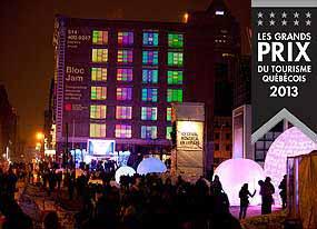 montreal high lights festival 1