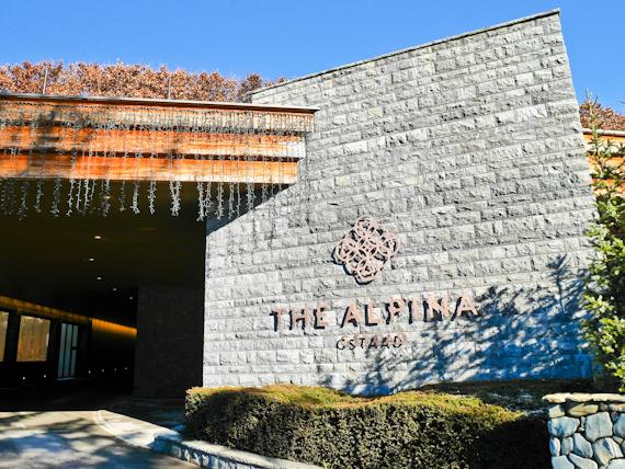 Alpina Entrance