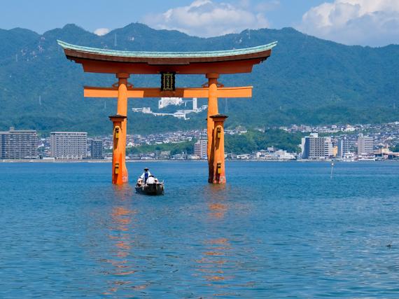 Torii Gate with pilgrims