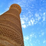 Insider Guide to Uzbekistan: Heart of the Silk Road