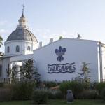 SF Latvia Daugavpils 026