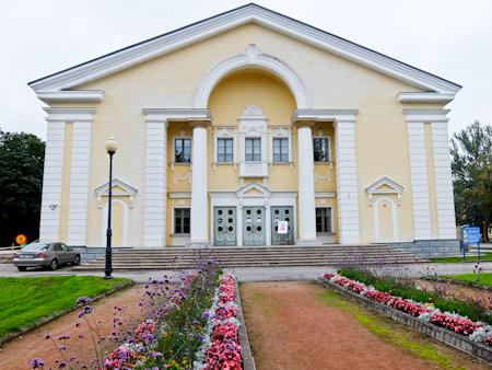Sillamae Cultural Centre